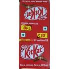 KitKat 2 Finger